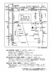 konomura_map